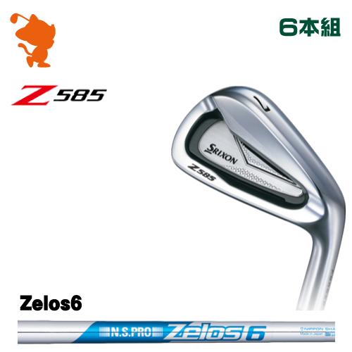 ダンロップ スリクソン Z585 アイアンDUNLOP SRIXON Z585 IRON 6本組NSPRO Zelos6 スチールシャフトメーカーカスタム 日本正規品