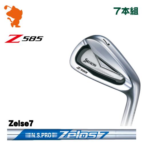 ダンロップ スリクソン Z585 アイアンDUNLOP SRIXON Z585 IRON 7本組NSPRO Zelos7 スチールシャフトメーカーカスタム 日本正規品