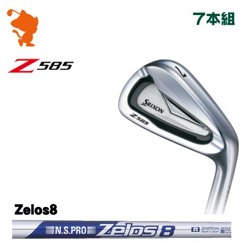 ダンロップ スリクソン Z585 アイアンDUNLOP SRIXON Z585 IRON 7本組NSPRO Zelos8 スチールシャフトメーカーカスタム 日本正規品