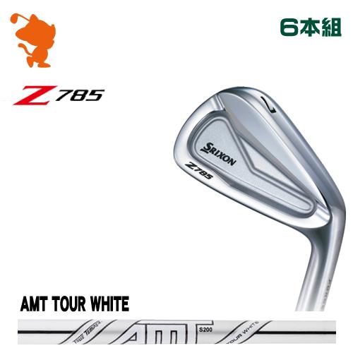 ダンロップ スリクソン Z785 アイアンDUNLOP SRIXON Z785 IRON 6本組AMT TOUR WHITE スチールシャフトメーカーカスタム 日本正規品