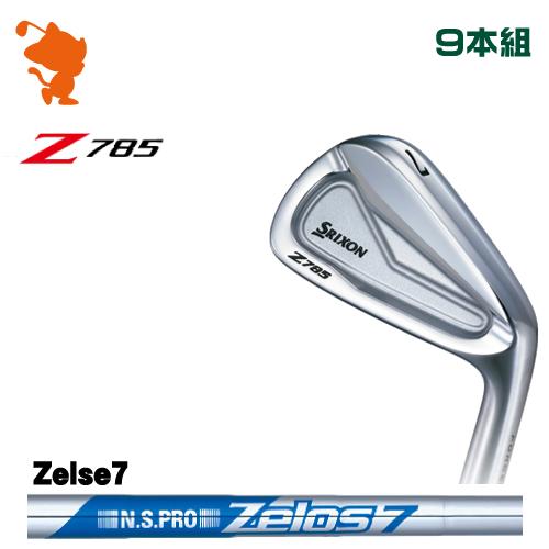ダンロップ スリクソン Z785 アイアンDUNLOP SRIXON Z785 IRON 9本組NSPRO Zelos7 スチールシャフトメーカーカスタム 日本正規品
