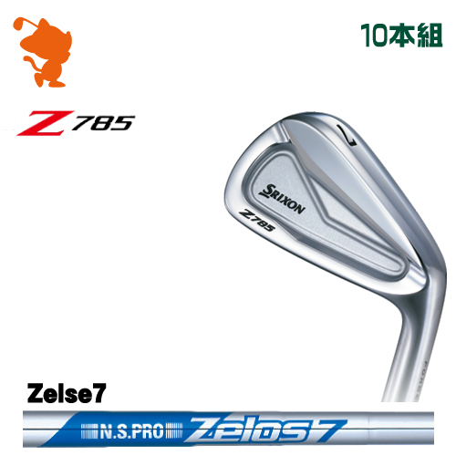 ダンロップ スリクソン Z785 アイアンDUNLOP SRIXON Z785 IRON 10本組NSPRO Zelos7 スチールシャフトメーカーカスタム 日本正規品