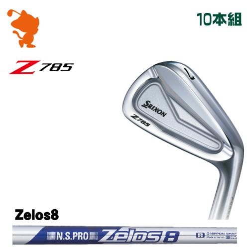 ダンロップ スリクソン Z785 アイアンDUNLOP SRIXON Z785 IRON 10本組NSPRO Zelos8 スチールシャフトメーカーカスタム 日本正規品