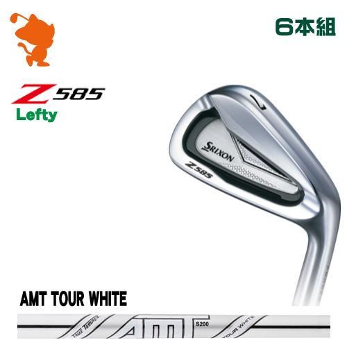 ダンロップ スリクソン Z585 レフティ アイアンDUNLOP SRIXON Z585 Lefty IRON 6本組AMT TOUR WHITE スチールシャフトメーカーカスタム 日本正規品