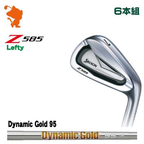 ダンロップ スリクソン Z585 レフティ アイアンDUNLOP SRIXON Z585 Lefty IRON 6本組Dynamic Gold 95 スチールシャフトメーカーカスタム 日本正規品