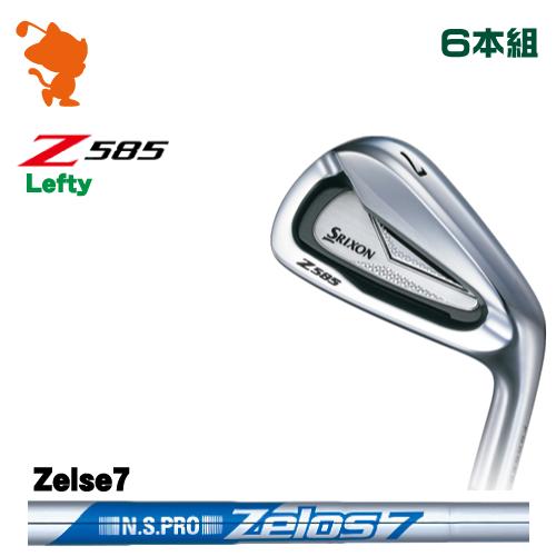ダンロップ スリクソン Z585 レフティ アイアンDUNLOP SRIXON Z585 Lefty IRON 6本組NSPRO Zelos7 スチールシャフトメーカーカスタム 日本正規品