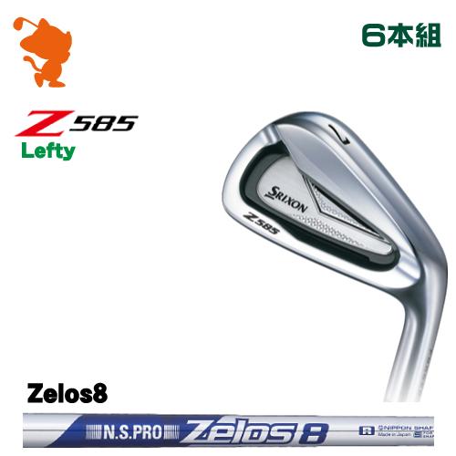 ダンロップ スリクソン Z585 レフティ アイアンDUNLOP SRIXON Z585 Lefty IRON 6本組NSPRO Zelos8 スチールシャフトメーカーカスタム 日本正規品