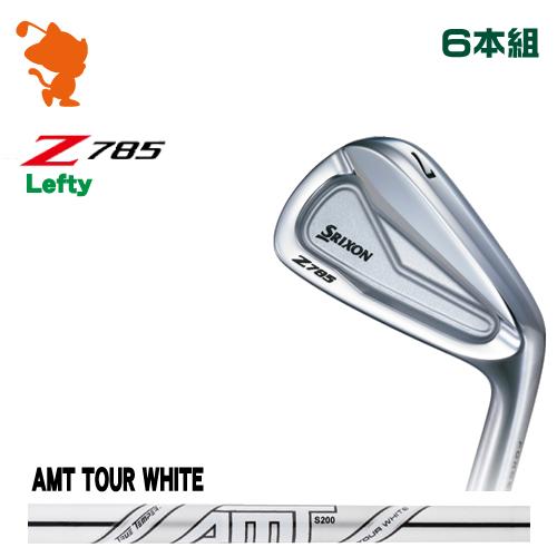 ダンロップ スリクソン Z785 レフティ アイアンDUNLOP SRIXON Z785 Lefty IRON 6本組AMT TOUR WHITE スチールシャフトメーカーカスタム 日本正規品