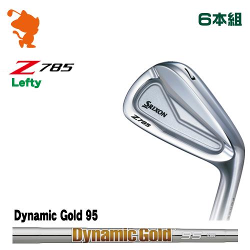 ダンロップ スリクソン Z785 レフティ アイアンDUNLOP SRIXON Z785 Lefty IRON 6本組Dynamic Gold 95 スチールシャフトメーカーカスタム 日本正規品
