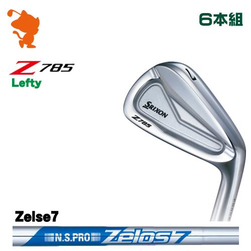ダンロップ スリクソン Z785 レフティ アイアンDUNLOP SRIXON Z785 Lefty IRON 6本組NSPRO Zelos7 スチールシャフトメーカーカスタム 日本正規品
