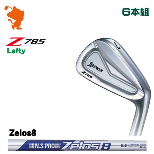 ダンロップ スリクソン Z785 レフティ アイアンDUNLOP SRIXON Z785 Lefty IRON 6本組NSPRO Zelos8 スチールシャフトメーカーカスタム 日本モデル