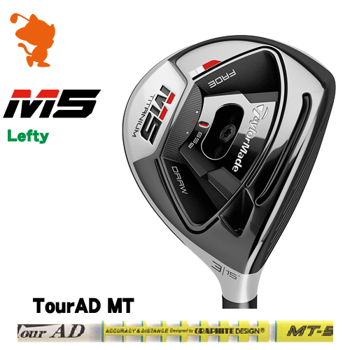 テーラーメイド 2019 M5 レフティ フェアウェイTaylorMade M5 Lefty FAIRWAYTourAD MT カーボンシャフトメーカーカスタム 日本モデル