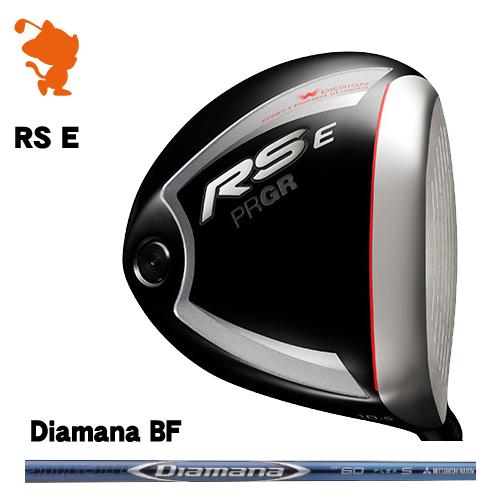 プロギア 2019年 RS E ドライバーPRGR 19 RS E DRIVERDiamana BF カーボンシャフトメーカーカスタム