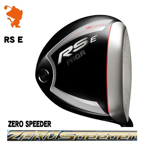 プロギア 2019年 RS E ドライバーPRGR 19 RS E DRIVERZERO SPEEDER スピーダーメーカーカスタム 日本モデル