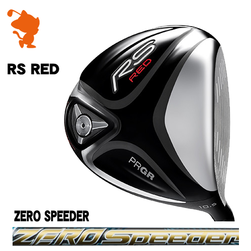 プロギア 2019年 RS RED ドライバーPRGR 19 RS RED DRIVERZERO SPEEDER スピーダーメーカーカスタム 日本モデル