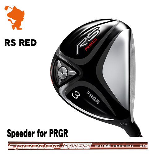 プロギア 2019年 RS RS RED RED フェアウェイPRGR 19 RS 2019年 RED FAIRWAYSpeeder for PRGR カーボンシャフトメーカーカスタム, アトリエYOUプラス:19f1721a --- sunward.msk.ru