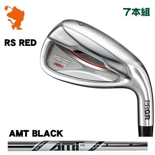 高質 プロギア 2019年 RS RED アイアンPRGR 19 RS RED IRON 7本組AMT BLACK スチールシャフトメーカーカスタム, REAL BEAUTY PRODUCT 358d9221