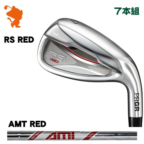 プロギア 2019年 RS RED アイアンPRGR 19 RS RED IRON 7本組AMT RED スチールシャフトメーカーカスタム