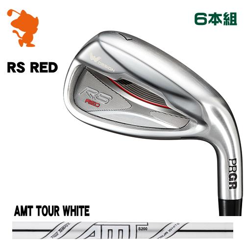 プロギア 2019年 RS RED アイアンPRGR 19 RS RED IRON 6本組AMT TOUR WHITE スチールシャフトメーカーカスタム