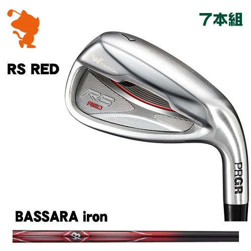 プロギア 2019年 RS RED アイアンPRGR 19 RS RED IRON 7本組BASSARA iron カーボンシャフトメーカーカスタム