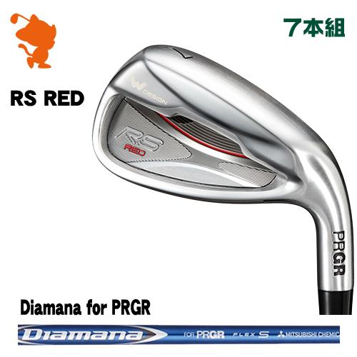 プロギア 2019年 RS RED アイアンPRGR 19 RS RED IRON 7本組Diamana for PRGR カーボンシャフトメーカーカスタム