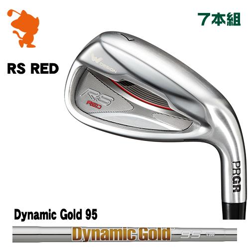 プロギア 2019年 RS RED アイアンPRGR 19 RS RED IRON 7本組Dynamic Gold 95 スチールシャフトメーカーカスタム