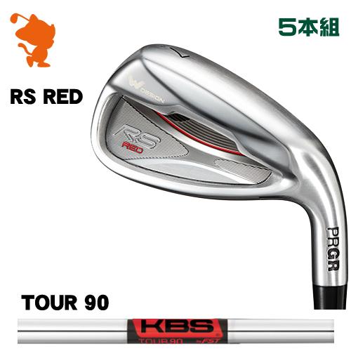 プロギア 2019年 RS RED アイアンPRGR 19 RS RED IRON 5本組KBS TOUR 90 スチールシャフトメーカーカスタム
