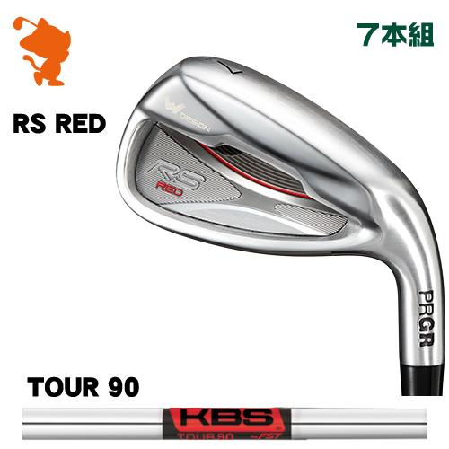 プロギア 2019年 RS RED アイアンPRGR 19 RS RED IRON 7本組KBS TOUR 90 スチールシャフトメーカーカスタム