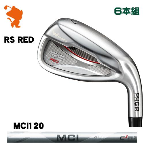 プロギア プロギア 2019年 RS RED アイアンPRGR 19 RS RED 19 IRON 120 6本組MCI 120 カーボンシャフトメーカーカスタム, Beauty Angel:0934968e --- alta-it.ru