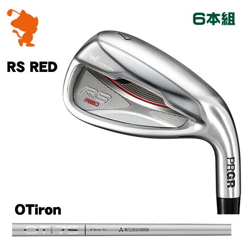 プロギア 2019年 RS 赤 アイアンPRGR 19 RS 赤 IRON 6本組OT iron カーボンシャフトメーカーカスタム