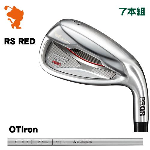 プロギア 2019年 RS RED アイアンPRGR 19 RS RED IRON 7本組OT iron カーボンシャフトメーカーカスタム