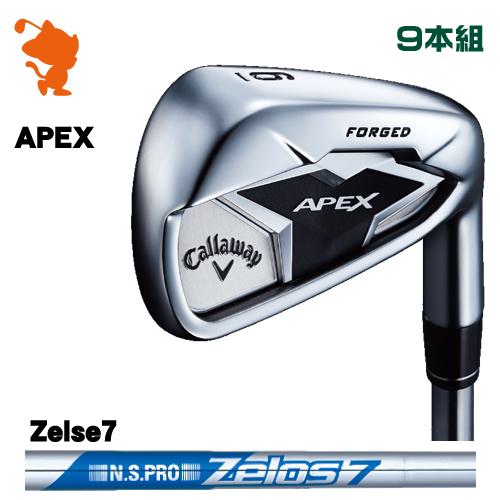 キャロウェイ APEX 2019 アイアンCallaway APEX 19 IRON 9本組NSPRO Zelos7 スチールシャフトメーカーカスタム 日本モデル