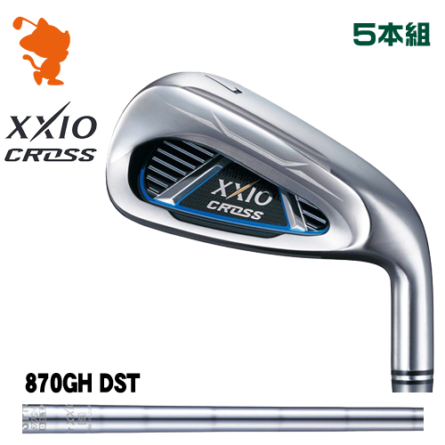 ダンロップ ゼクシオクロス アイアンDUNLOP XXIO CROSS IRON 5本組NSPRO 870GH DST for XXIO スチールシャフトメーカーカスタム 日本モデル