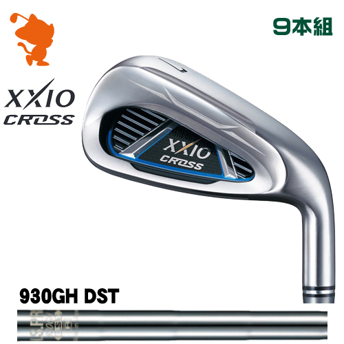 ダンロップ ゼクシオクロス アイアンDUNLOP XXIO CROSS IRON 9本組NSPRO 930GH DST スチールシャフトメーカーカスタム 日本モデル