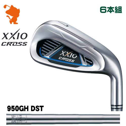 ダンロップ ゼクシオクロス アイアンDUNLOP XXIO CROSS IRON 6本組NSPRO 950GH DST スチールシャフトメーカーカスタム 日本モデル