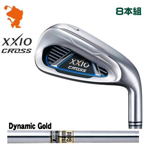 ダンロップ ゼクシオクロス アイアンDUNLOP XXIO CROSS IRON 8本組Dynamic Gold スチールシャフトメーカーカスタム 日本モデル