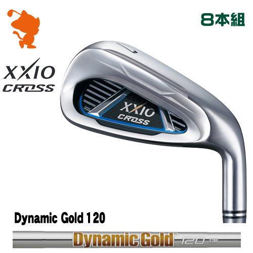 ダンロップ ゼクシオクロス アイアンDUNLOP XXIO CROSS IRON 8本組Dynamic ゴールド 120 スチールシャフトメーカーカスタム 日本モデル