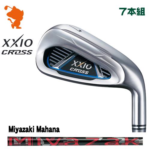 ダンロップ ゼクシオクロス アイアンDUNLOP XXIO CROSS IRON 7本組Miyazaki Mahana カーボンシャフトメーカーカスタム 日本モデル