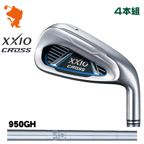 ダンロップ ゼクシオクロス アイアンDUNLOP XXIO CROSS IRON 4本組NSPRO 950GH スチールシャフトメーカーカスタム 日本モデル