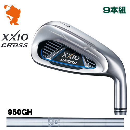 ダンロップ ゼクシオクロス アイアンDUNLOP XXIO CROSS IRON 9本組NSPRO 950GH スチールシャフトメーカーカスタム