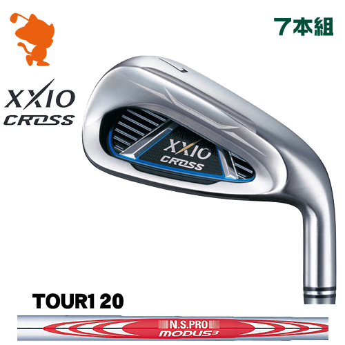 ダンロップ ゼクシオクロス アイアンDUNLOP XXIO CROSS IRON 7本組NSPRO MODUS3 TOUR120 スチールシャフトメーカーカスタム 日本モデル