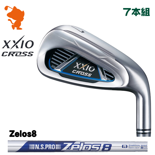 ダンロップ ゼクシオクロス アイアンDUNLOP XXIO CROSS IRON 7本組NSPRO Zelos8 スチールシャフトメーカーカスタム 日本モデル