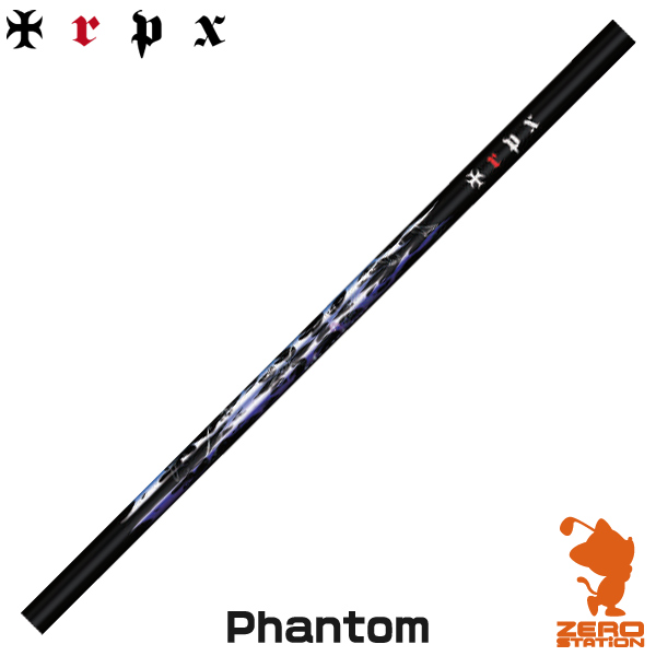 TRPX トリプルエックス Phantom ドライバーシャフト [リシャフト対応] 【シャフト交換 リシャフト 作業 ゴルフ工房】