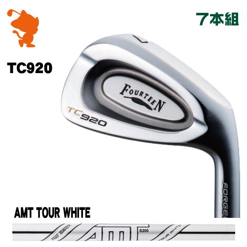 フォーティーン TC-920 FORGED アイアンFOURTEEN TC920 FORGED IRON 7本組AMT TOUR WHITE スチールシャフトメーカーカスタム