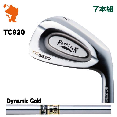 フォーティーン TC-920 FORGED アイアンFOURTEEN TC920 FORGED IRON 7本組Dynamic Gold スチールシャフトメーカーカスタム