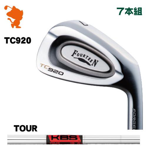フォーティーン TC-920 FORGED アイアンFOURTEEN TC920 FORGED IRON 7本組KBS TOUR スチールシャフトメーカーカスタム