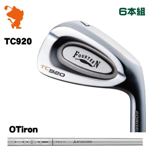 フォーティーン TC-920 FORGED アイアンFOURTEEN TC920 FORGED IRON 6本組OT iron カーボンシャフトメーカーカスタム