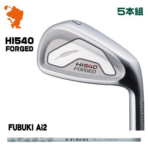 フォーティーン HI-540 FORGED アイアンFOURTEEN HI540 FORGED IRON 5本組FUBUKI Ai2 IRON カーボンシャフトメーカーカスタム
