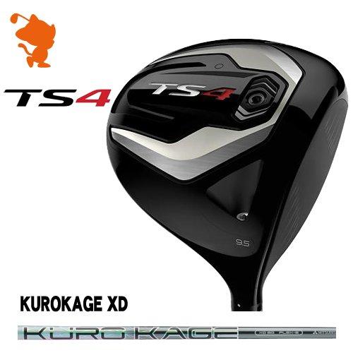 タイトリスト 2019 TS4 ドライバーTitleist TS4 DRIVERKUROKAGE XD カーボンシャフトメーカーカスタム 日本モデル