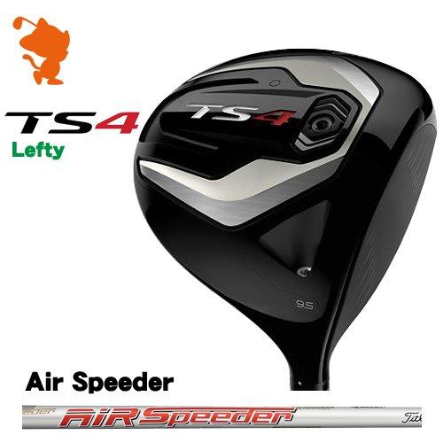 タイトリスト 2019 TS4 レフティ ドライバーTitleist TS4 Lefty DRIVERAir Speeder カーボンシャフトメーカーカスタム 日本モデル